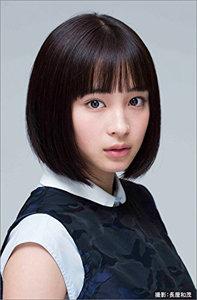 今度は広瀬すず! TBS『花より男子』再ドラマ化は来年4月……F4候補には竹内涼真、新田真剣佑の名もの画像1