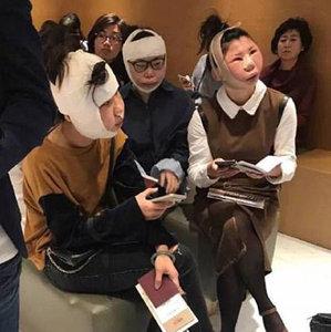 完全デマだった! 韓国で整形手術の中国人女性「パスポート写真と別人すぎて帰国できず」騒動の真相の画像2