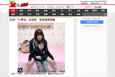 身長109cmの日本人AV監督兼男優「にしくん」、世界各地で話題沸騰中!の画像4