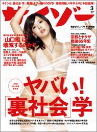 hyoushi0809.jpg