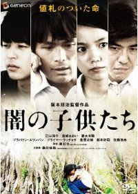 1109_miyazaki_m.jpg