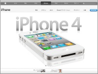 1110_apple_cap.jpg