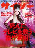 1201_hyoushi_p.jpg