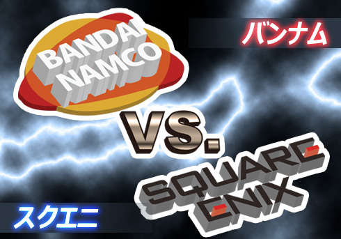 1311_bandai_vs_square_thumb.jpg