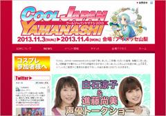 1311_coolj_n.jpg