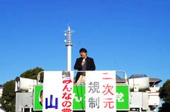 1312_c85_yamada_n.jpg