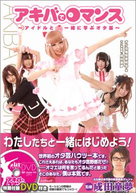 1312_narita_book.jpg