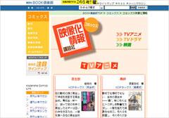 1401_animeka_n.jpg