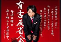 140718_yamagata.jpg