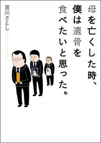140807_miyagawa01_2_1.jpg