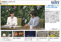 1408_kawakami1.jpg