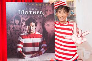 1409_mother_2_n.jpg