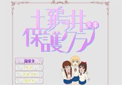 1410_dohiwai_1.jpg