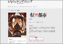 1411_yugai_1.jpg