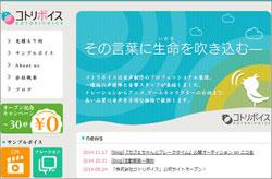 1412_kotori_main_1.jpg