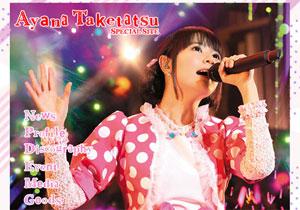 1500601_taketatsu_n1.jpg