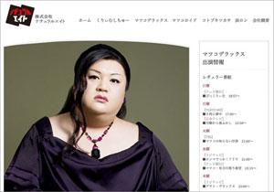 1501_matsuko_1.jpg