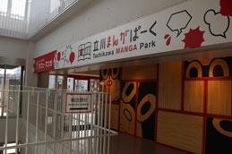 150412_manga01_n1.jpg