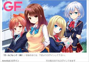 1504_girlfriendkari_n1.jpg