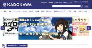 1504_kadokawahobbymag_n1.jpg