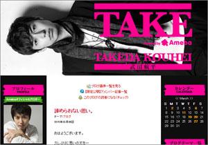 1504_takeda_ff_n1.jpg