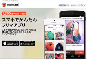1505_mercari_n1.jpg