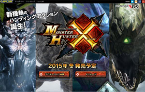 150602_monsterhunter_n1.jpg