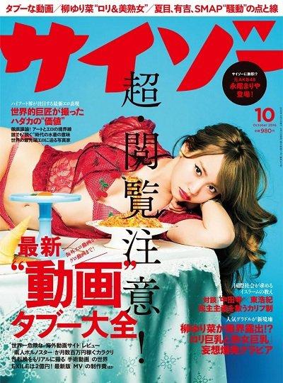 1610_hyoshi_400.jpg