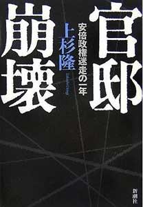 20070919_books.jpg