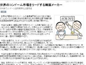 20071017_kondo-mu.jpg