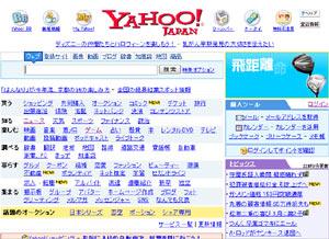 20071029_yahoo.jpg