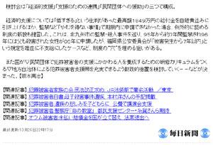 20071029_yahoo2.jpg