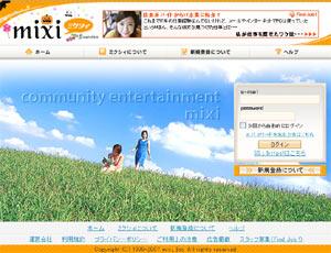 20071029_yahoo3.jpg