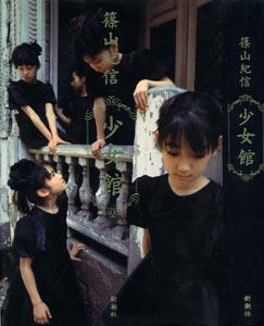 20071101_koikara03.jpg