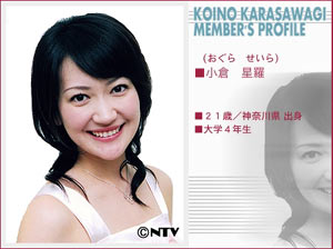 20071102_koikara04.jpg