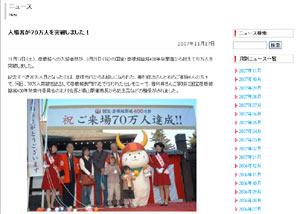 20071122_hikonyan2.jpg