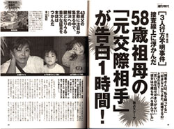 20071130_gendai1.jpg