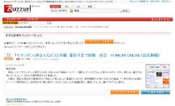 20071206_nikuman.jpg