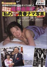 20071228_himei2.jpg