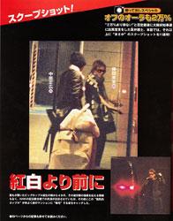 20071228_nakai01.jpg