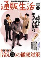 20071228_tsurikawa2.jpg