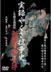 20080109_tashiro.jpg