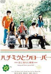20080111_hachikuro.jpg