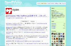20080111_twitter.jpg