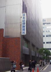 20080123_nikkei1.jpg