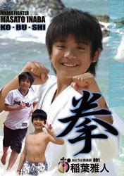 20080128_dvd1.jpg