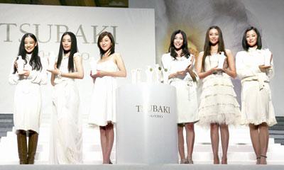 20080131_shiseido2.jpg