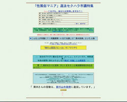 20080207_higashimurayama.jpg