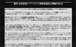 20080207_murayama.jpg