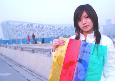 20080305_aira1.jpg